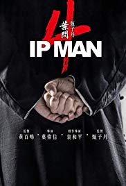 Stream Ip Man 4 The Finale (2019)