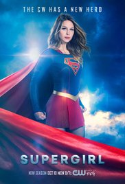 Supergirl 2015 Cover